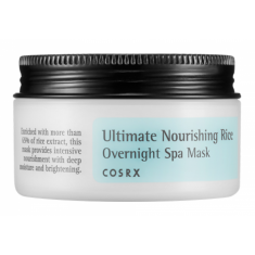 ночная маска cosrx ultimate overnight mask