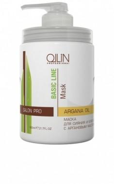 OLLIN PROFESSIONAL Маска с аргановым маслом для сияния и блеска волос / Argan Oil Shine & Brilliance Ma BASIC LINE 650 мл
