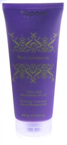 KAPOUS Бальзам с маслом ореха макадамии / Macadamia Oil 200 мл