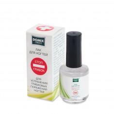 DOMIX Лак для устранения грибковых поражений ногтей Стоп грибок / DGP 17 мл