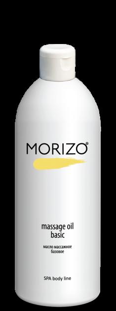 MORIZO Масло массажное базовое для тела 500 мл