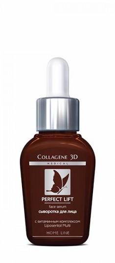 MEDICAL COLLAGENE 3D Сыворотка для лица / PERFECT LIFT 30 мл
