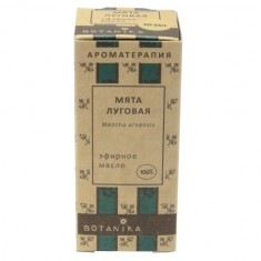 Масло Мята луговая эфирное 100% 10мл Ботаника BOTANIKA