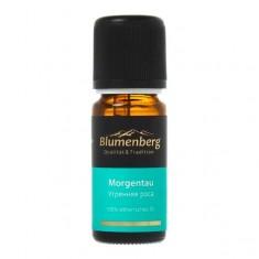 Blumenberg смесь эфирных масел Утренняя роса 10мл