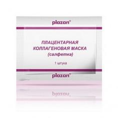 Плацентарная коллагеновая маска-салфетка, 1 шт. (Plazan)