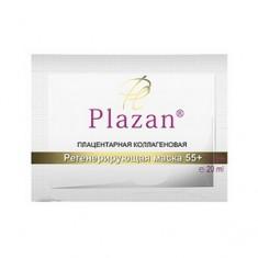 Плацентарная коллагеновая маска-лифтинг 55+, 1 шт. (Plazan)