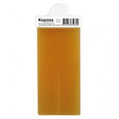 Жирорастворимый воск с экстрактом масла арганы с широким роликом, 100 мл (Kapous Professional)