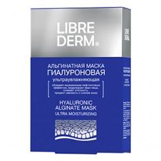 Гиалуроновая ультраувлажняющая альгинатная маска, 5 шт.*30 г (Librederm)