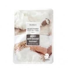 Маска тканевая на основе масла ши и рисовой воды, 20 г (Deoproce)