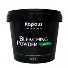 Пудра осветляющая с ментолом, 500 г (Kapous Professional)