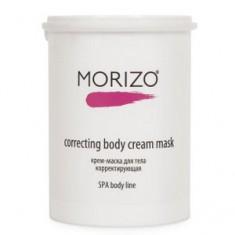 Корректирующая крем-маска для тела, 1000 мл (Morizo)