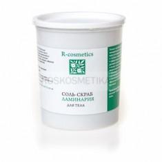 Соль-скраб ламинария для тела, 500 г (R-cosmetics)