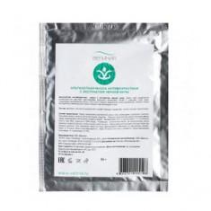 Альгинатная маска антивозрастная с экстрактом чёрной икры, 30 г (Велиния)