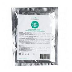 Альгинатная маска обновляющая с хлорофиллом, 30 г (Велиния)