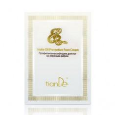 Крем со змеиным жиром профилактический для ног, 30 г (tianDe)