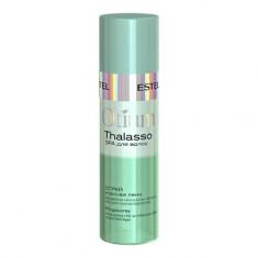 Estel, Спрей для волос Otium Thalasso «Морская пена», 100 мл