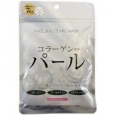 Japan Gals Natural Pearl Mask - Маска натуральная для лица с экстрактом жемчуга, набор, 7 шт