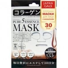 Japan Gals Pure 5 Essential - Питательные маски для лица с коллагеном, 30 шт.