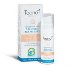 Сенсорный гель с экстрактом иглицы и цекропии против темных кругов и мешков для кожи вокруг глаз, 25 мл (Teana)
