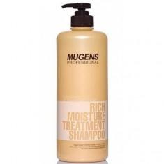 шампунь для волос увлажняющий welcos mugens rich moisture treatment shampoo