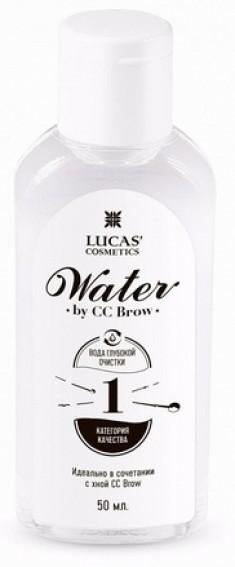 LUCAS' COSMETICS Вода для разведения хны / CC Brow Water 50 мл