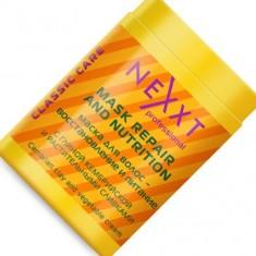 Nexxt маска восстановление и питание 1000мл.