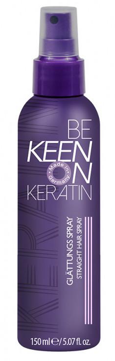 KEEN Спрей с кератином Кератиновое выпрямление / KERATIN GLÄTTUNGS SPRAY 150 мл