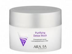 Маска очищающая с активированным углём Aravia professional Purifying Detox Mask 150 мл