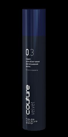 ESTEL HAUTE COUTURE Спрей для облегчения расчесывания волос / VELVET 300 мл