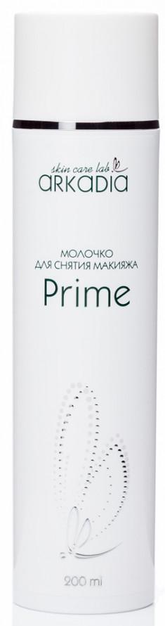 ARKADIA Молочко для снятия макияжа / Prime 200 мл