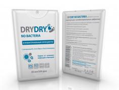 DRY DRY Спрей антибактериальный для рук / NO BACTERIA Pocket Size 20 мл