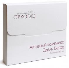 ARKADIA Комплекс активный Эдель-Detox 10*1,5 мл