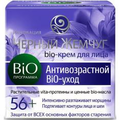 Черный Жемчуг Крем для лица 56+ BIO-программа 50мл ЧЕРНЫЙ ЖЕМЧУГ
