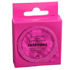 Кафе Красоты le Cafe Mimi Маска-экспресс Разглаживающая для лица молодость и упругость кожи с экстрактом магнолии 15 мл КАФЕ КРАСОТЫ