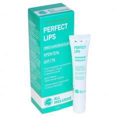 All inclusive Perfect lips Омолажвающий крем-гель для губ 15мл