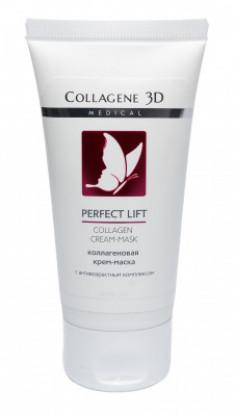 Крем-маска для лица Collagene 3D PERFECT LIFT 50 мл