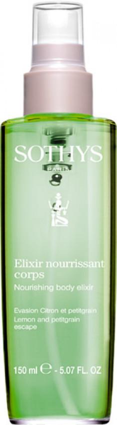 SOTHYS Эликсир насыщенный с лимоном и петитгрейном для тела / AROMA SOTHYS 100 мл