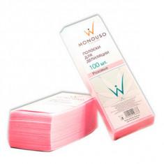 Полоска для депиляции 7 см*20 см, розовая, 100 шт. (Italwax)