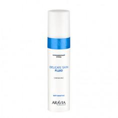 ARAVIA Professional, Флюид для тела Delicate Skin, 250 мл