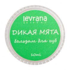 Levrana, Бальзам для губ «Дикая мята», 10 г