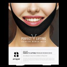 Маска женская лифтинговая черная AVAJAR perfect V lifting premium woman black mask 1 шт