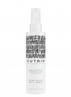 CUTRIN Спрей солевой для раф текстуры / MUOTO ROUGH TEXTURE SALT SPRAY 200 мл