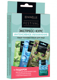 Набор тканевых масок для лица NINELLE