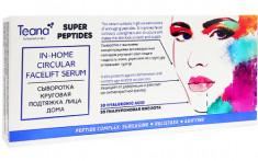 TEANA Сыворотка круговая подтяжка лица / SUPER PEPTIDES 10*2 мл