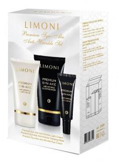 LIMONI Набор для лица (ночная маска 50 мл, крем для век 25 мл, крем легкий 50 мл) / Premium Syn-Ake Anti-Wrinkle Care Set