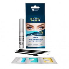 Innovator Cosmetics, Набор для ламинирования бровей Sexy Brow Perm, домашний