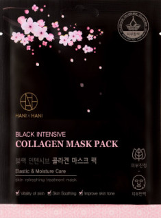 Тканевая маска с коллагеном и гиалуроновой кислотой Black Intensive Collagen Mask Pack 25 мл HANIxHANI
