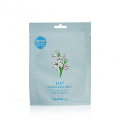 Тканевая маска увлажняющая с экстрактом лилии BARONESS Flower Mask Sheet Lily 23 г