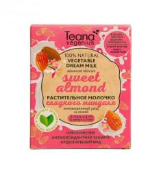 TEANA Молочко сладкого миндаля растительное / Vegenius sweet almond 5*2 мл