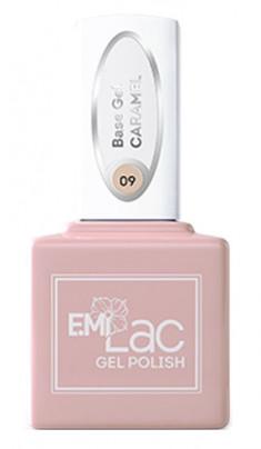 E.MI База камуфлирующая для ногтей, № 09 карамель / E.MiLac Base Gel 9 мл